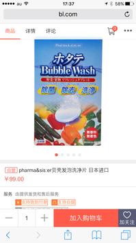 中国网销1.png