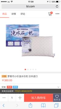 中国网销2.png