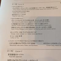 京都逛吃11.jpg