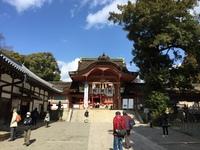八幡宫2.jpg