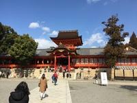 八幡宫4.jpg