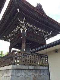 大本山3.jpg