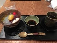 樱花樱花3.jpg