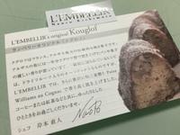 甜甜圈2.jpg