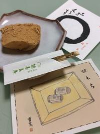 甜食党~键善良房4.jpg