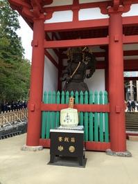 金刚峰寺2.jpg